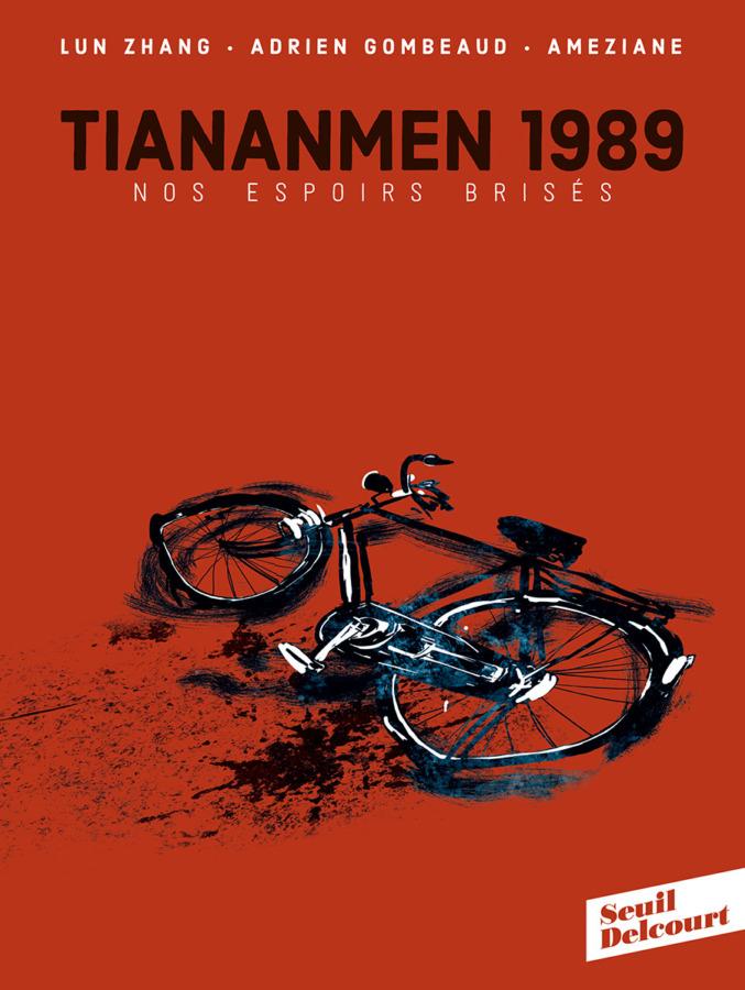 ACTUS BD TIANANMEN 1989