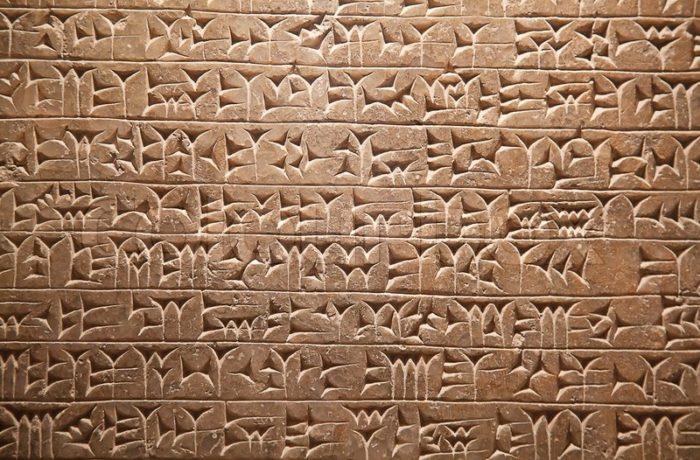 sumérien