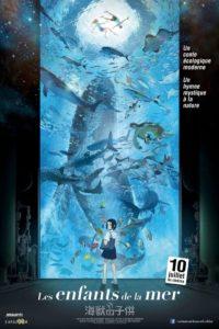 Un conte écologique tout droit venu du Japon Cinéma L'Autan