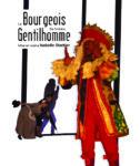 Le Bourgeois Gentilhomme Théâtre du Collège de la Salle