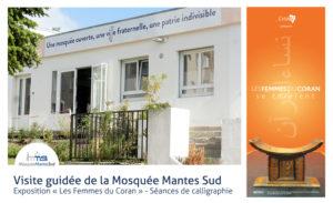 """Visite de l'exposition """"les Femmes du Coran"""" Mosquée Mantes Sud"""