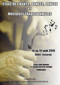 Stage d'été à Rodez Lycée Louis Querbes | Rodez