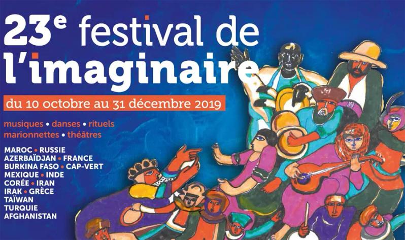festival de l'imaginaire