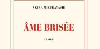 MIZUBAYASHI