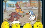 Raconte-moi une histoire : Rire et Humour Bibliothèque Crimée 2020-02-22T10:30:00+01:00
