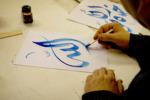 Stage de Calligraphie arabe Paris-Ateliers Vaugirard