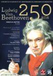 Beethoven - 250 Mairie du 15e arrondissement