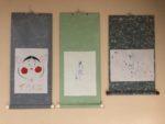 Calligraphie et kakejiku Maison de la culture du Japon