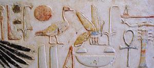 """Conférence  """"le Rituel dans le Temple Egyptien"""" Figeac   2020-01-24"""