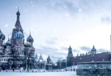 MOSCOU REMIZOV