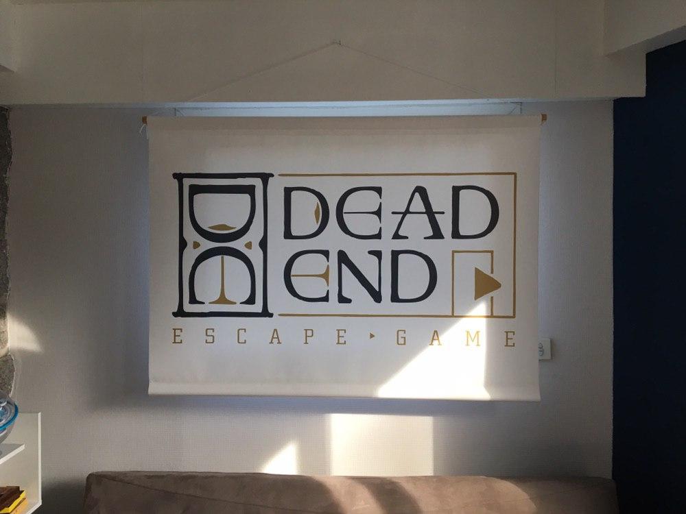 Dead end escape game