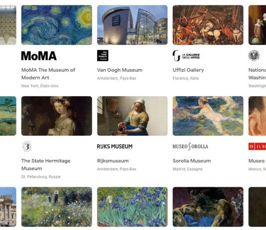 musee en ligne