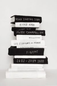 "***ANNULEE***Visite Guidée de l'Exposition : ""Never Starting Story"" Figeac"