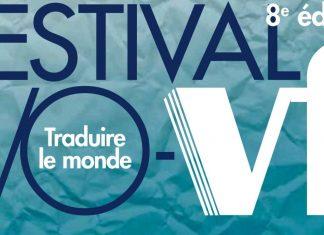 Festival Vo-Vf 2020