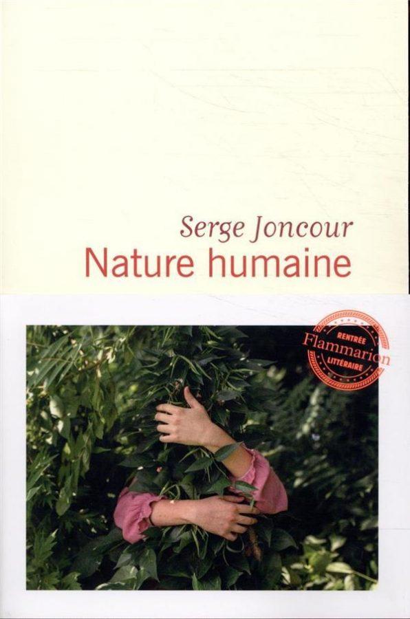 Serge Joncour