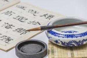 Calligraphie Japonaise Arcachon