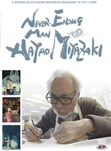 Projection documentaire Never Ending Man : Hayo Miyazaki Saint-Quentin   2021-03-27