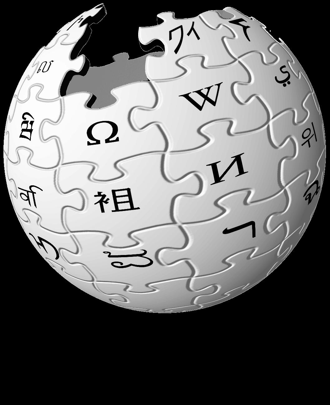 Atelier contributif à Wikipédia Bibliothèque de l'Hôtel de Ville (BHdV) Paris