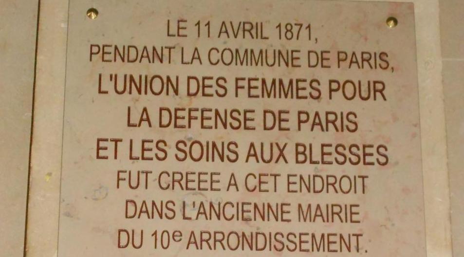 150e anniversaire de la Commune : hommage aux Communardes Mairie du 10e arrondissement Paris