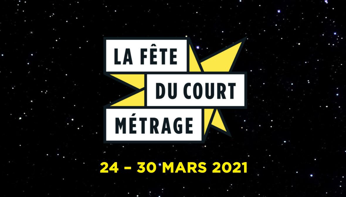 DU 24 AU 30 MARS, LA FÊTE DU COURT MÉTRAGE DÉBARQUE EN BRETAGNE