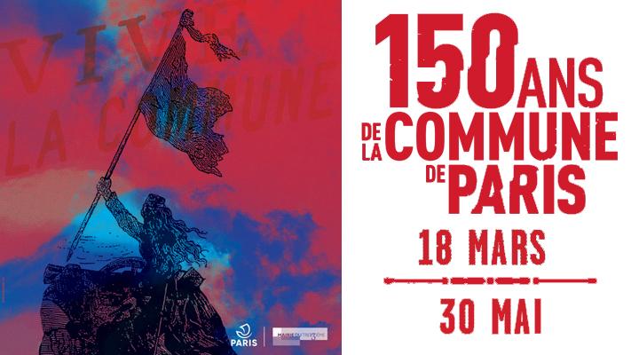 LE RENDEZ-VOUS DU 18 MARS Théâtre de verdure du Parc de Choisy Paris