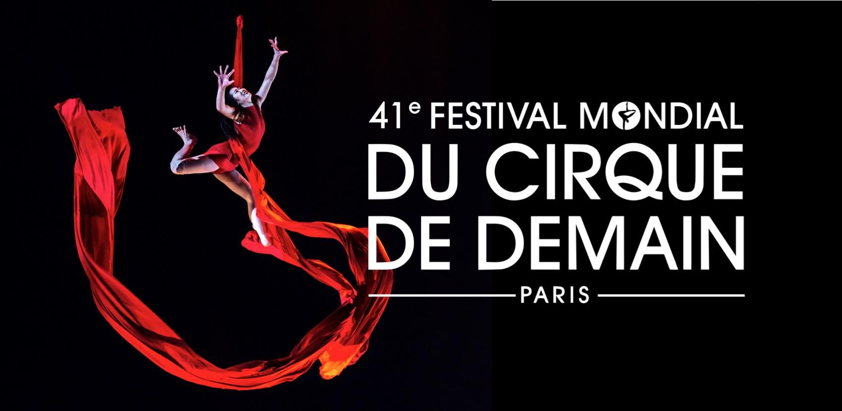41e Festival Mondial du Cirque de Demain - REPORTÉ EN 2022 Cirque Phénix Paris