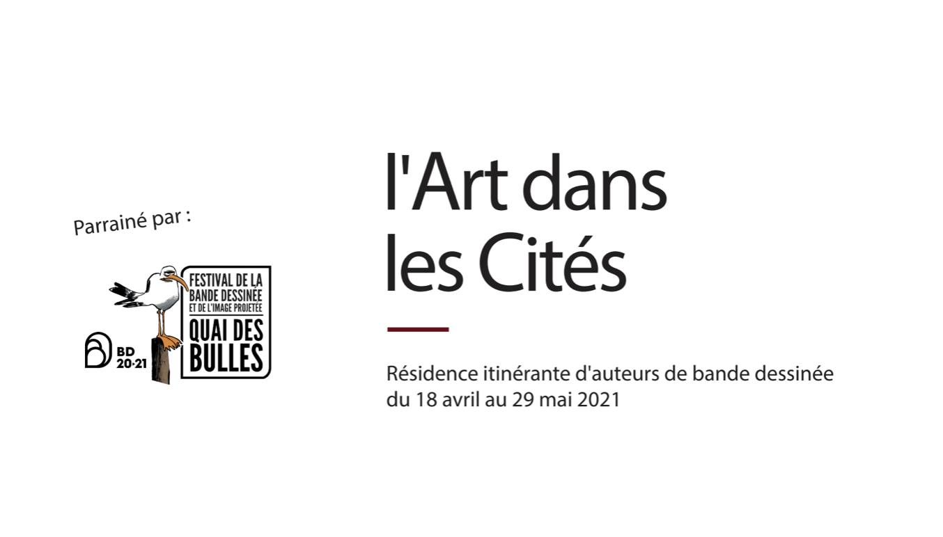 ART DANS LES CITÉS. LA BD À L'HONNEUR DU 18 AVRIL AU 29 MAI 2021