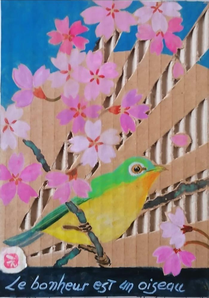 """Atelier en ligne """"Etegami en carton gratté avec sakura"""" Creer un lieu Meudon"""