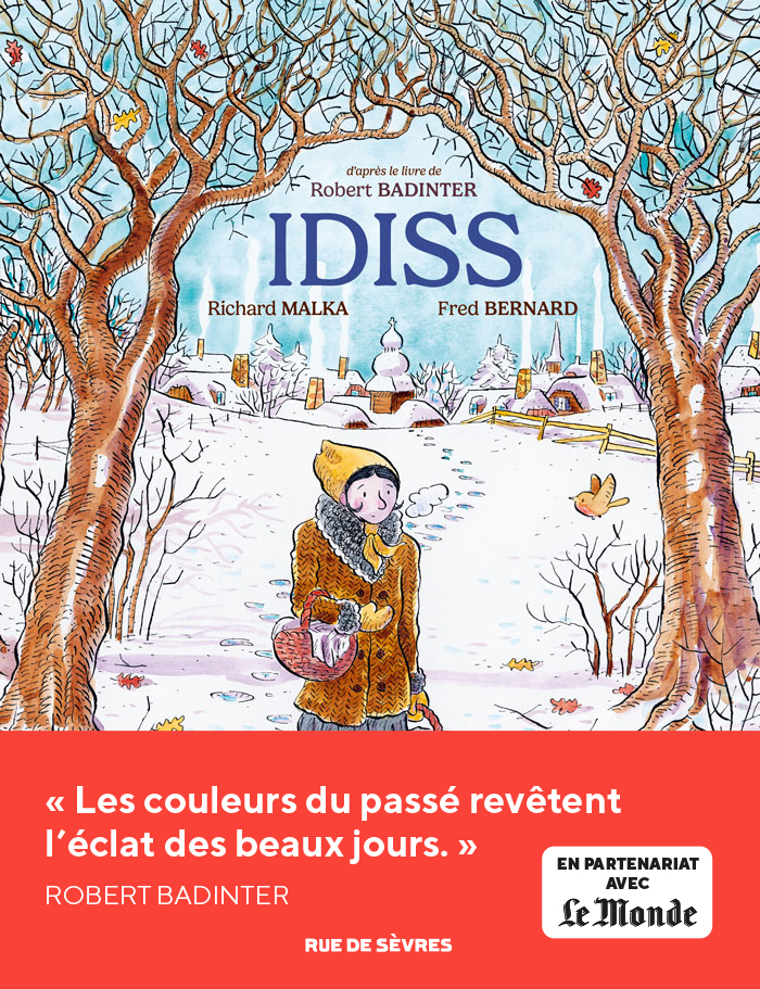 IDISS BD