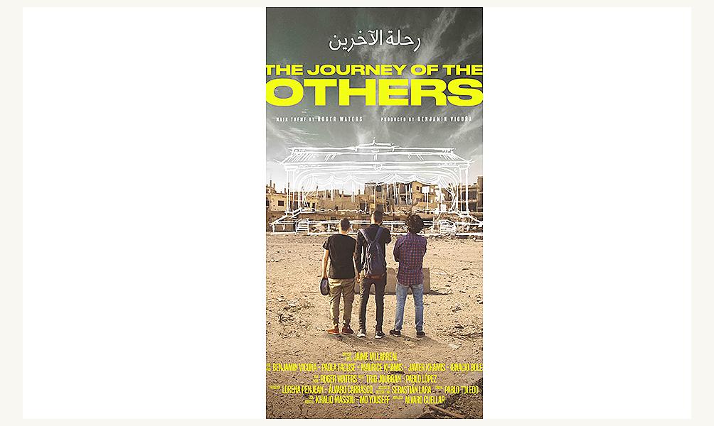Le Voyage des autres L'Institut du Monde Arabe Paris