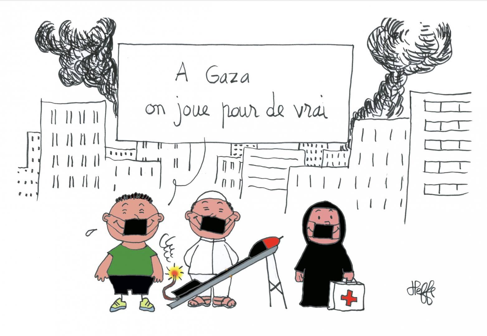 gaza enfants bombes