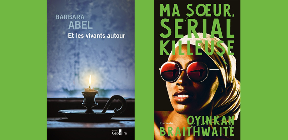 Rencontre littéraire « Les liens du sang » Bibliothèque des littératures policières (BiLiPo) Paris