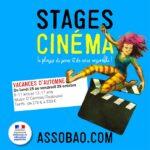 Stage cinéma pour les jeunes à Toulouse (vacances d'automne) Music O' Carmes Toulouse