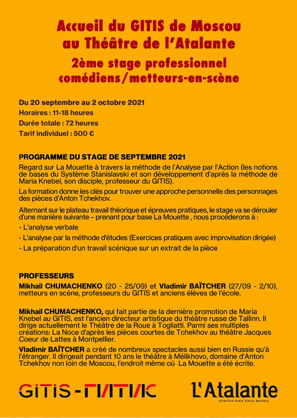Stage professionnel du GITIS à l'Atalante Théâtre de l'Atalante Paris