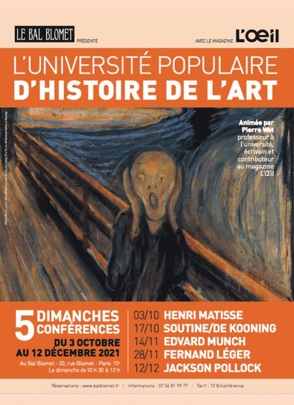 UNIVERSITÉ POPULAIRE D'HISTOIRE DE L'ART – JAKSON POLLOCK LE BAL BLOMET Paris