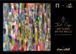 EXPOSITION - ART FLOWS O? THE WALLS - JUST CAGE Lieu Idéal Paris
