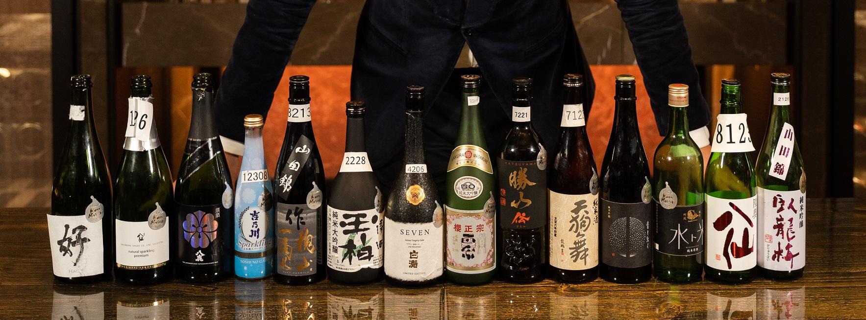 """""""Saké et riz à saké"""" Maison de la culture du Japon Paris"""