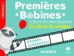 Premières Bobines Théâtre de la Gobinière Orvault