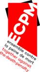 Conférence - 40 ans de l'abolition de la peine de Mort Université de la Sorbonne - Amphithéâtre Liard Paris
