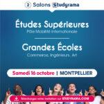 Salon Studyrama des Etudes Supérieures de Montpellier Le Corum - Niveau 3 Montpellier