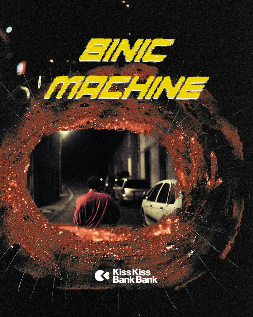 binic machine justin dutilh